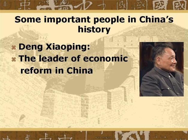 Important People Deng Xiaopang