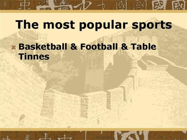 Slide23 - Most Popular Sports