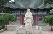 Sun Wu Temple